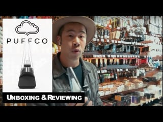 Puffco - The Peak Unboxing & Review